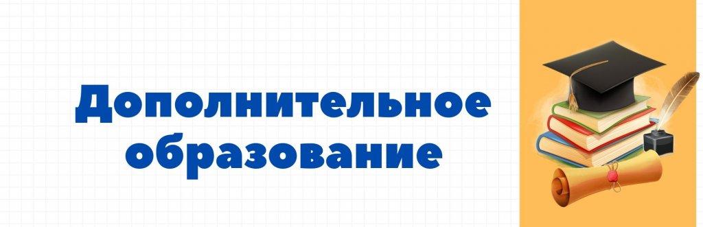 До (1).jpg